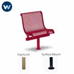 City Limits Series Single Straight Outdoor Seat with Back